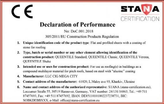 Мы получили европейский сертификат СЄ!