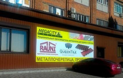 Открытие выставочного зала в Харькове