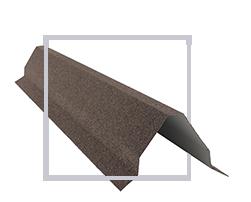 Планка конька треугольного большая
